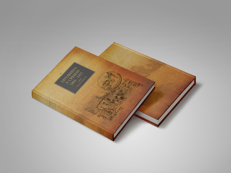 knjiga trgovina-u-srbiji
