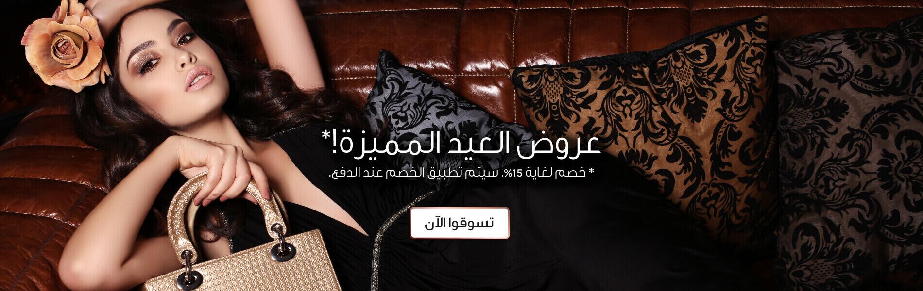 website banner A